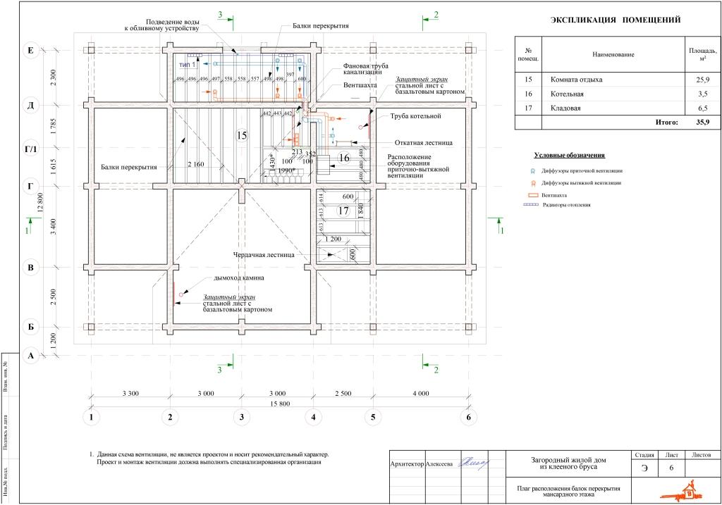 План расположения балок перекрытия мансардного этажа